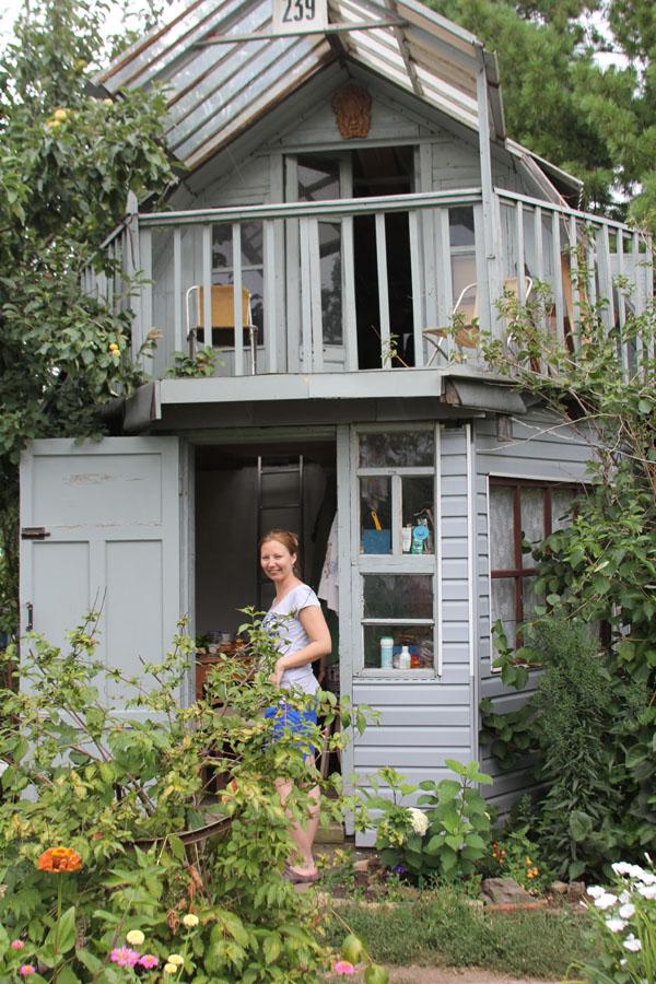 SummerHouse Garden Chelyabinsk