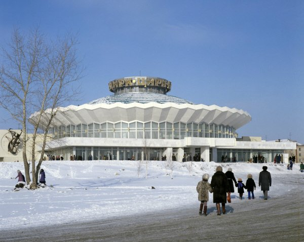 Chelyabinsk_circus
